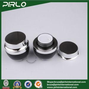 50ml Glass Face Cream Jar Cosmetic Black Container Cream Jars with Aluminum Cap pictures & photos