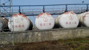 Different Kinds of Used Pressure Vessels