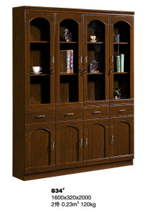Book Cabinet Filing Cabinet Bookcase (FEC834) pictures & photos