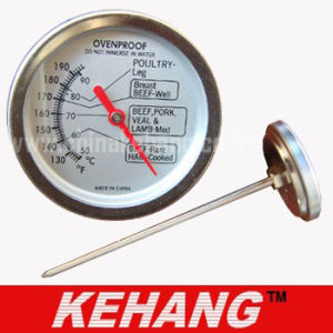 Meat Thermometer (KH-M047)