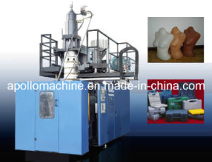 HDPE Jerry Cans/Bottles Machine Blow Molding Machine Market pictures & photos