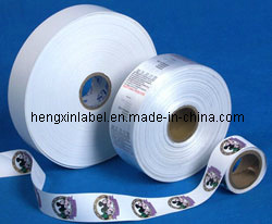 Polyester Satin Label Ribbon (PS-7042)