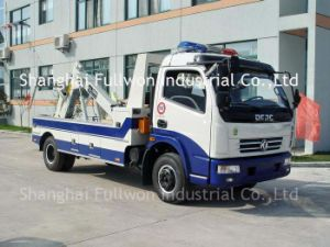 JAC Road Wrecker pictures & photos