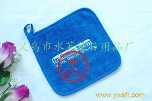Microfiber Cushion (GR-021)