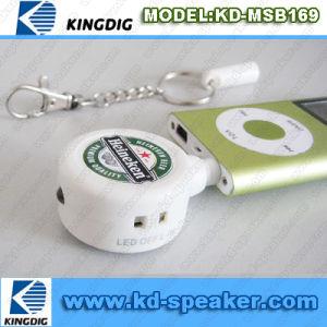 Keychain Speaker (KD-MSB169)