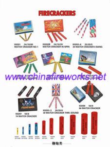 Match Cracker (K0201, K0202, K0203)
