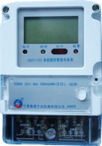 Single Phase Multi-Functional Smart Meter