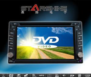 Car DVD/MP4 Player (XS-6209)