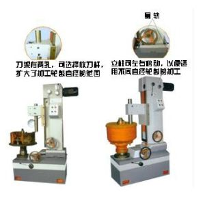 Brake Drum Boring Machine T8360A-Y pictures & photos