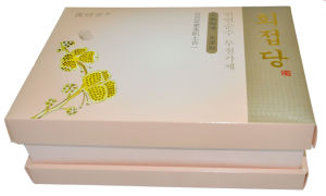 Pink Colour Golden Logo Bespoke Gift Box (YY--B0295) pictures & photos
