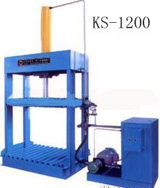 Woven Bag Packing Machine (KS-1200) pictures & photos