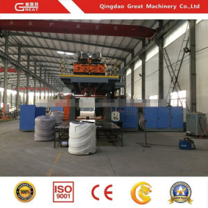 2000 Liter Large Plastic Blow Molding Machine/Blowing Moulding Machiery pictures & photos