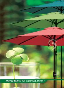 Umbrella (1032-1)