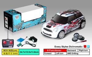 4WD Drift RC Car (SCIC333-719B)