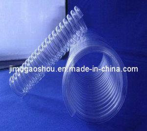 Spiral Quartz Tube Quartz Heater pictures & photos