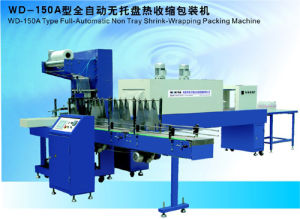 Type Full-Automatic Non Tray Shrink-Wrapping Packing Machine