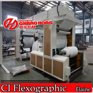 High Speed 4 Colors Serviette Paper Flexographic Printing Machine (CH804) pictures & photos