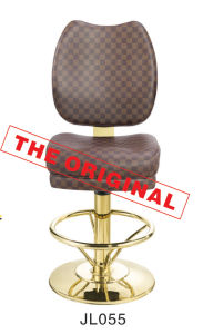 Gambling Accessories - Brown Plaid Leather Brass Footrest (JL055)