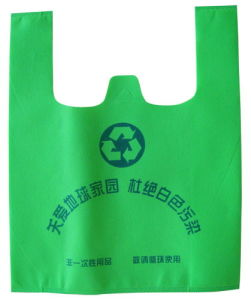 T-Shirt Non-Woven Bag/Shopping Bag/Promotion Bag pictures & photos