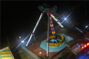 Gold Supplier Hot Amusement Equipment Large Pendulum pictures & photos
