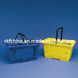 28 L Supermarket Shopping Basket with One or Two Handle