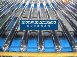Solar Collector Tube (single target47*1800mm)