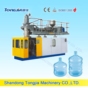 Water Tank PC Bottle Blow Molding Machine pictures & photos