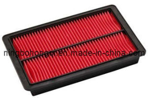 Car Air Filter B595-13-Z40 for Mazda pictures & photos