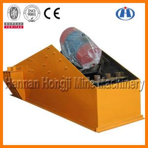 Vibrating Feeder (Mining Machinery) (GZD-800)