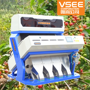 5000+ Pixel 256 Channels Best Certificated Vsee Coffee Bean Sorter Machine pictures & photos