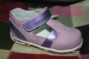 Children Leather Shoe (2911-0520)