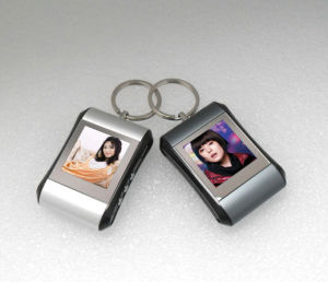 1.5 inch Digital Photo Frame Key Chain (DPF110)