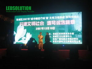 LED Display Outdoor Full Color P10 (LS-O-P10-R) pictures & photos