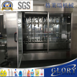 Muti Functions Lotion Filling Machine in Bottles pictures & photos