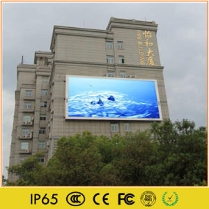 Outdoor Full Color LED Display for Stadium Plaza Video Display pictures & photos