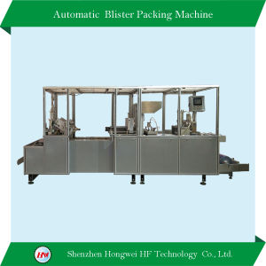 Cosmetics Blister Packaging Machine