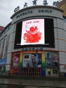LED Screen Mobile Van / Mobiel LED Scherm / Multimedia LED pictures & photos