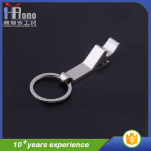 High Quality Aluminum Zinc Alloy Metal Key Chain with Multifunctions pictures & photos