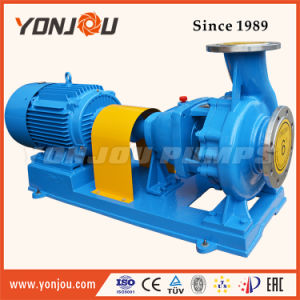Ih Is IR Small Circulating Water Pump/Heavy Duty Water Pump/1/4 HP Water Pump pictures & photos