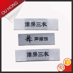 China Supplies High Density Woven Label Neck Collar Label