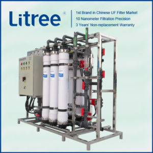 Litree Mineral Water Plant Project pictures & photos