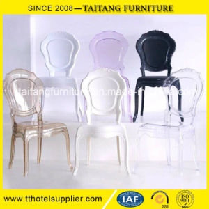 Factory Bottom Price PC Belle Epoque Wedding Chair pictures & photos