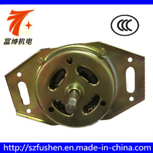 70W Washing Motor with 8UF Capactor