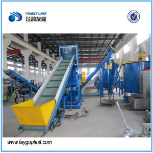 HDPE PP Bottles Recycling Line with Crushing Washing Drying System pictures & photos