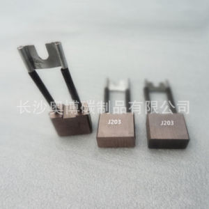 J203 copper graphite carbon brushes Made-in-China. com pictures & photos