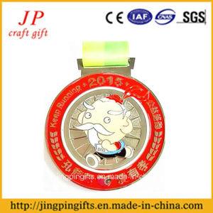 Custom Cheap Metal Souvenir Award Medal pictures & photos