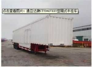 Cheap China Made Van Semi-Trailer Cty9407xxy for Sale pictures & photos