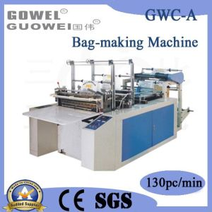 Computer Heat-Sealing and Cold-Cutting Bag Equipment for Film (GWC-A) pictures & photos
