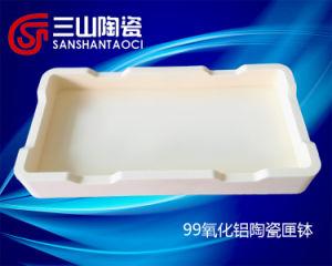 Alumina Ceramics Saggar (SSTC0065) pictures & photos