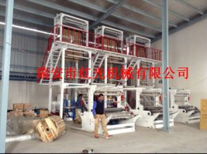 Single Layer Co Extrusion Film Blowing Machine pictures & photos